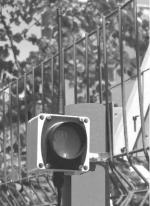 Цифровой оптико-электронный пассивный извещатель СПЛАВ-М