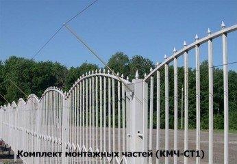 Комплект монтажных частей КМЧ-1