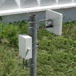 Охранный радиоволновый двухпозиционный извещатель ЛУЧ-МИ