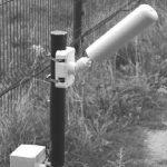 Радиоволновый двухпозиционный линейный извещатель серии РАДОН-П