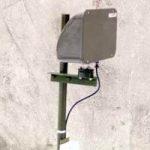 Радиолучевое двухпозиционное средство обнаружения РИФ-РЛМ-П