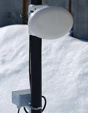 Извещатель охранный объемный радиоволновый АГАТ-Л-80/2