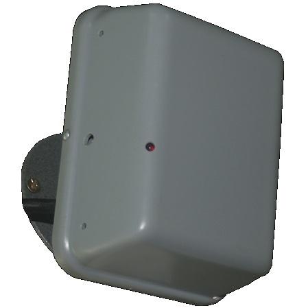 Радиолучевое однопозиционное средство обнаружения КОРАЛЛ-ДСМ-01