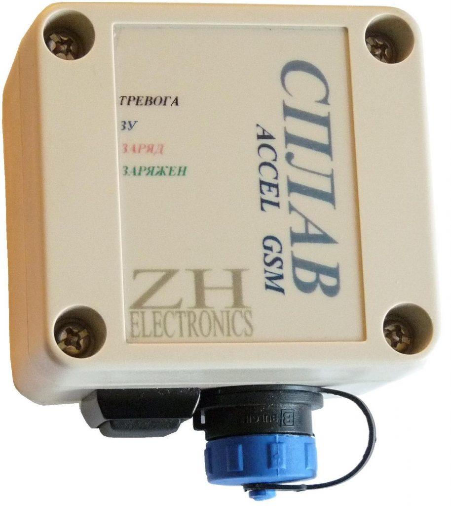 Автономный локальный вибрационный извещатель СПЛАВ ACCEL GSM