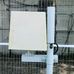 Извещатель охранный радиоволновой линейный РИФ-РЛМ-24