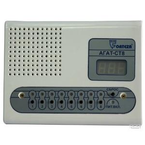 Приемно-контрольный охранный прибор АГАТ-СТ8