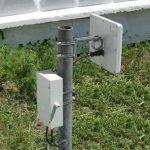 Охранный радиоволновый двухпозиционный извещатель ЛУЧ-М